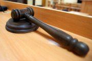 Жительница Левашинского района осуждена за участие в похищении невесты
