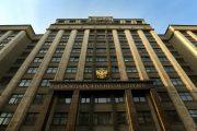 Законопроект о статусе ополченцев Дагестана прошел в Госдуме второе чтение
