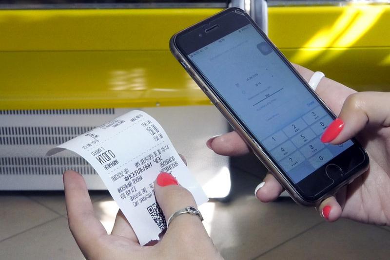 В Дагестане стартует акция «Требуй чек – выиграй приз!»