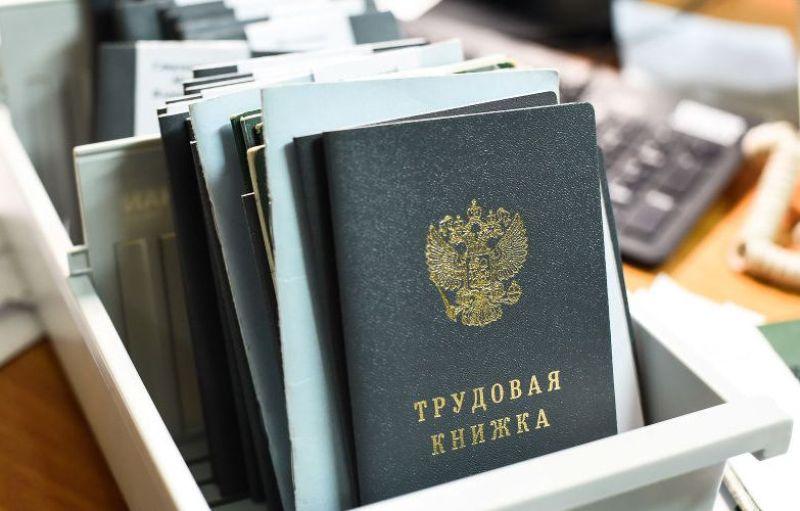 В Дагестане зафиксировано снижение числа безработных