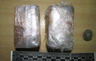 Задержан пассажир автобуса, перевозивший около килограмма наркотиков