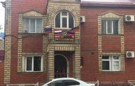 Группа поддержки журналиста Гаджиева получила очередные 24 отказа от минюста