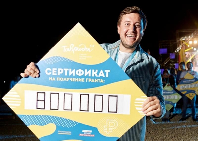 Дагестанец выиграл грантовый конкурс форума «Таврида»