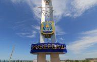 В Избербаше стартовал конкурс на вхождение в молодежный совет городского округа