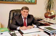 СК просит суд заочно арестовать бывшего директора дагестанского Россельхозбанка