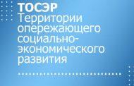 Развитие моногородов республики обсудили в правительстве Дагестана