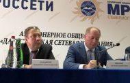 Дагестанскую сетевую компанию возглавил Владимир Сыщиков