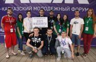 В Дагестане запущен флешмоб «Добро пожаловать в Исторический парк»
