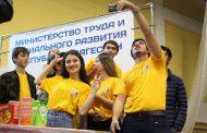 В Дагестане объявлен набор волонтеров на региональный чемпионат «Абилимпикс»