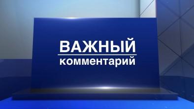 Минкомсвязь Дагестана прокомментировала внесение изменений в госпрограмму