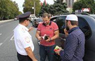 Муфтият и полицейские Дагестана провели совместную акцию