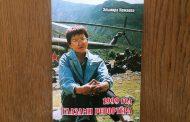 Вышла книга Эльмиры Кожаевой о вторжении боевиков в Дагестан