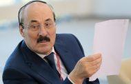 Рамазан Абдулатипов вызван в суд в качестве свидетеля по делу Гамидова и Юсуфова