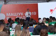 Владимир Иванов встретился с дагестанской молодежью на форуме «Машук»