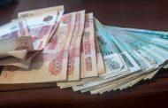 Доставщица пенсий получила условный срок за хищение более 420 тысяч рублей