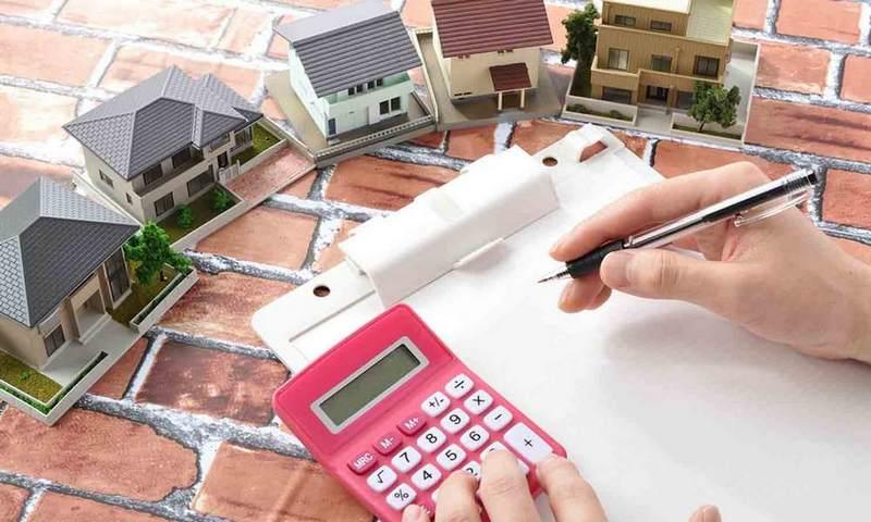 Подать заявление на пересчет кадастровой стоимости недвижимости можно будет через МФЦ