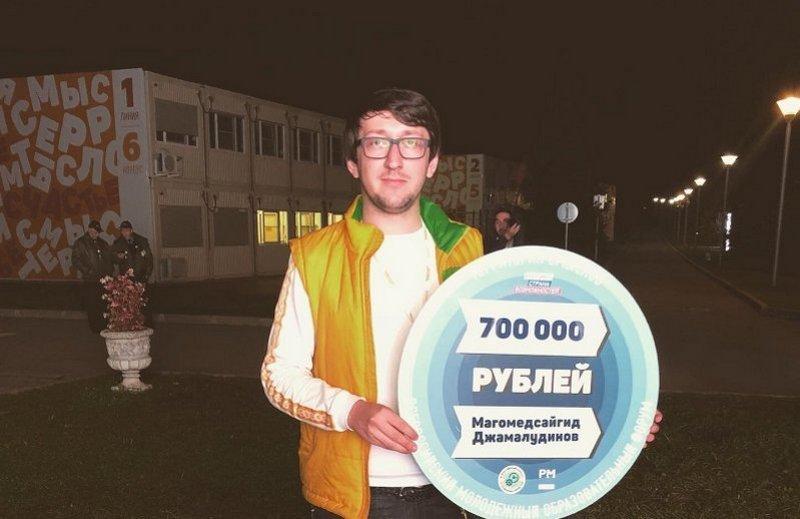 Каспийчанин стал победителем грантового конкурса форума «Территория смыслов»