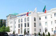 Правительство Дагестана объявило 12 августа нерабочим днем