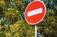 Движение транспорта через  Аликазганский мост временно ограничено