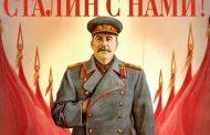 Депутаты горсобрания Каспийска хотят переименовать улицу Мира в честь Сталина