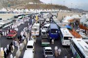 В Саудовской Аравии погибла паломница из Дагестана