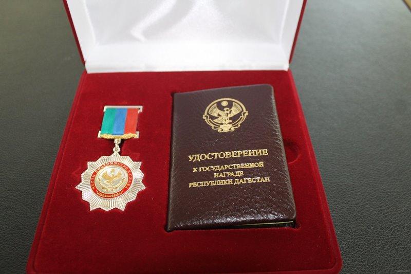Триумфаторы чемпионатов мира награждены орденами Дагестана, призеры - медалями