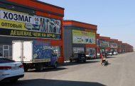 В Махачкале готовится к открытию новый оптово-розничный рынок