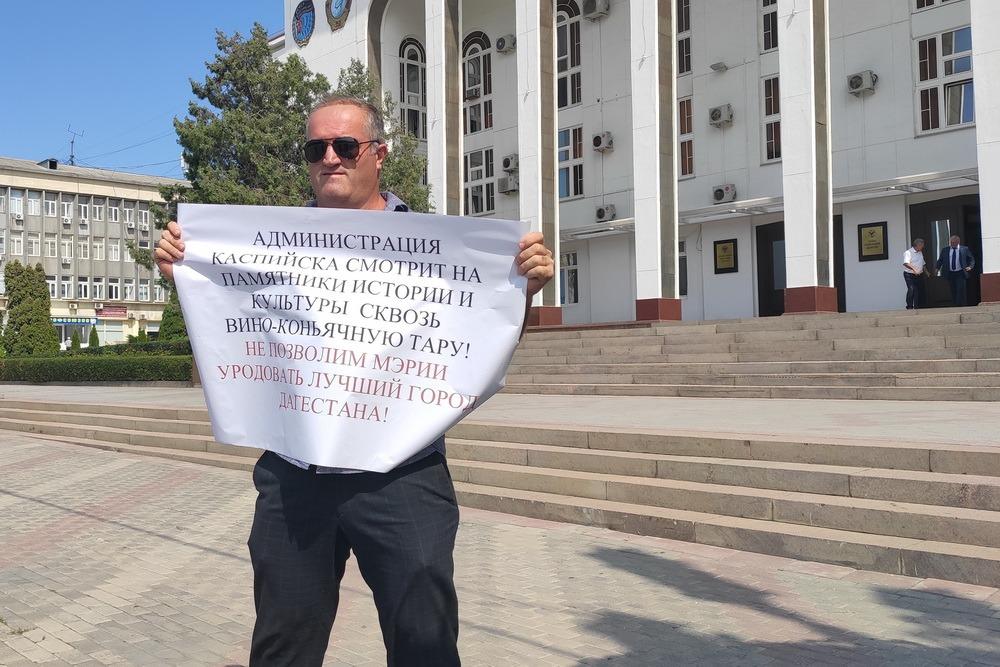 Каспийчане провели одиночные пикеты у здания правительства в Махачкале