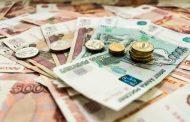 Правительство Дагестана увеличило прожиточный минимум на 3,9%