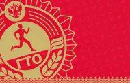 Чемпионат Дагестана по ГТО пройдет в октябре