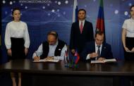 Правительство Дагестана подписало соглашение с «1С»