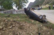Два человека погибли на дорогах в Дагестане