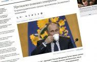 Путин произвел кадровые изменения в силовых ведомствах Дагестана