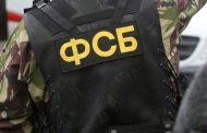 Трое дагестанцев задержаны по подозрению в финансировании ИГ