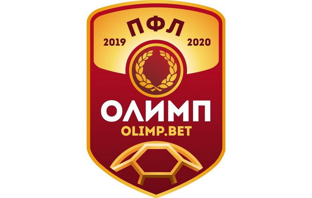 Команды из Дагестана добыли в 11-м туре ПФЛ одно очко из девяти возможных