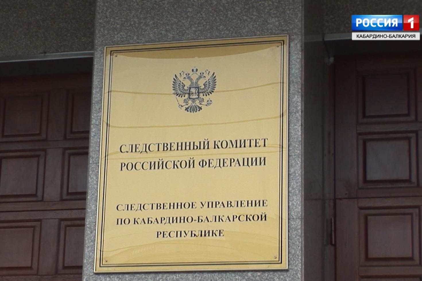 Тугай Тугаев назначен первым замом главы управления СКР по КБР