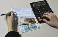 Дагестанцам вернули почти 3,5 млн рублей необоснованных начислений за коммуналку
