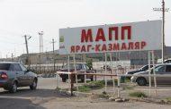 В Дагестане пограничники нашли спрятанные в автобусе 11 млн рублей