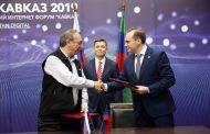 Дагестан подписал ряд соглашений на форуме «РИФ. Кавказ - 2019»