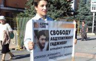 Суд продлил арест Абдулмумину Гаджиеву