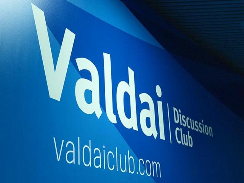 Владимир Васильев принимает участие в заседании дискуссионного клуба «Валдай»