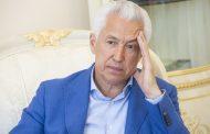 Владимир Васильев находится на лечении в Москве