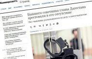 «Ъ» рассказал, как суд принимал решение об аресте Османа Махачева