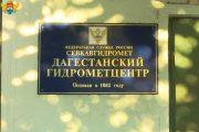 Убивающая «корону» сухая жаркая погода установится в Дагестане уже в мае