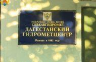 Гидрометцентр: после обильных дождей в Дагестане установится сухая теплая погода
