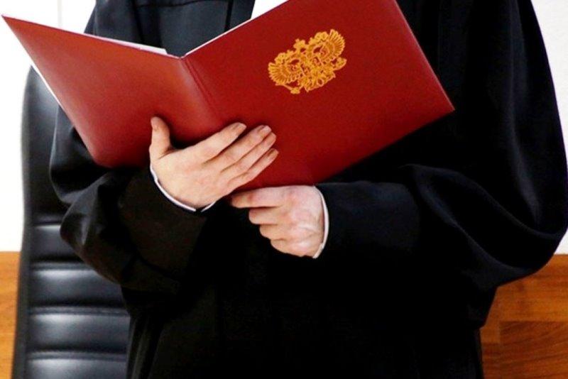 Жительница Буйнакска осуждена за экстремизм