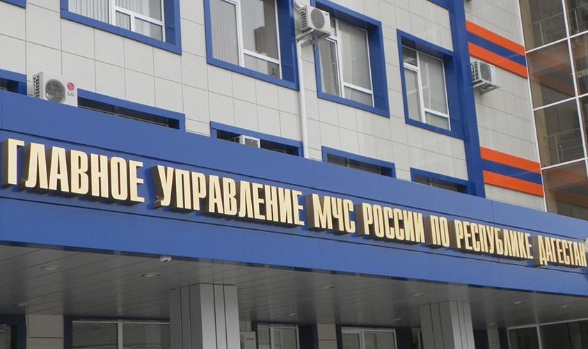 МЧС в пятницу включит сирены в четырех городах Дагестана, чтобы проверить системы оповещения