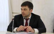 Директор молодежного центра заподозрен в превышении полномочий