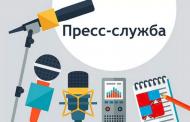 Конференция «Пресс-служба в соцсетях 2019»