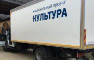 В Новолакский район поступил первый в Дагестане автоклуб
